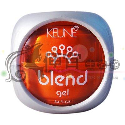 便宜生活館【造型品】KEUNE肯葳-blend混搭風-橙髮凍100ml-提供光澤與抗靜電