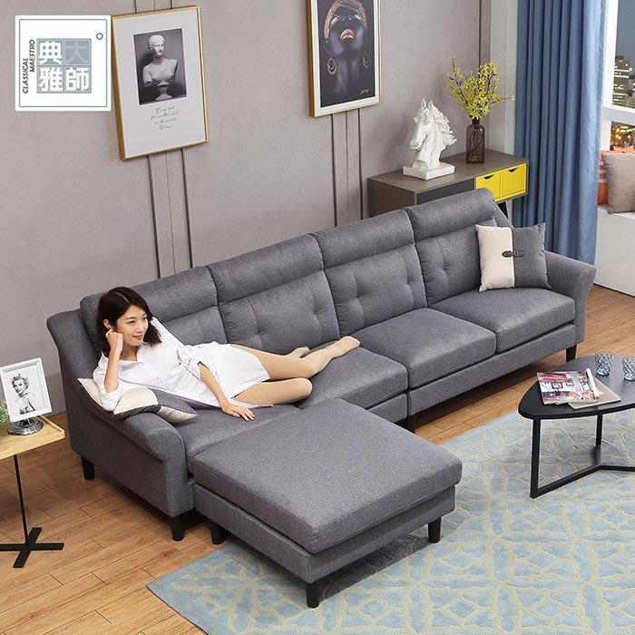 【多瓦娜】典雅大師 雅特高背L型沙發(四+凳)-ZF-1422-4P+ST