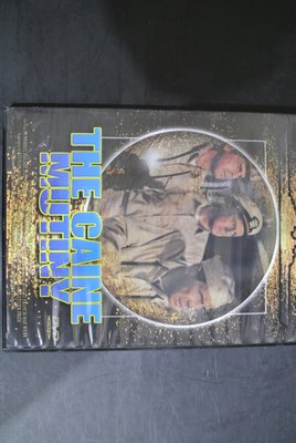 DVD ~ 凱恩艦事變 / The Caine Mutiny EDWARD DMYTRYK 導演 ~ COLUMBIA