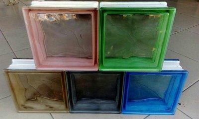 {玻璃磚家}進口彩色系色係水波空心玻璃磚-現貨供應