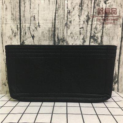 【哈極品】黑色/咖啡色 名牌包專用毛氈內袋收納夾層 敲好用包中包 26CM