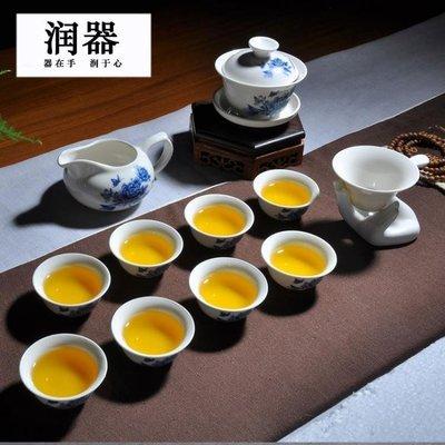 潤器 功夫茶具套裝特價 整套陶瓷茶杯青...