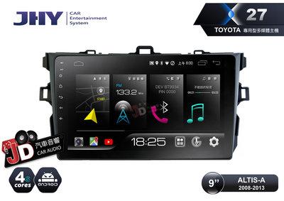【JD汽車音響】JHY X27 XS27 TOYOTA ALTIS-A 08-13 9吋專車專用安卓主機 4+64G