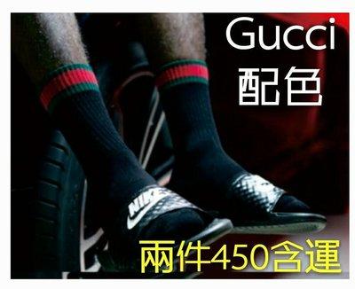 【益本萬利】特殊版型 S 21 條紋襪 GUCCI 配色 雙色    時尚有型 curry 綠 紅 條紋 毛巾底 新北市