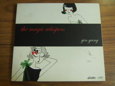 MWM◎【二手CD】Yin Yang- The Magic Whispers 片況佳無刮痕