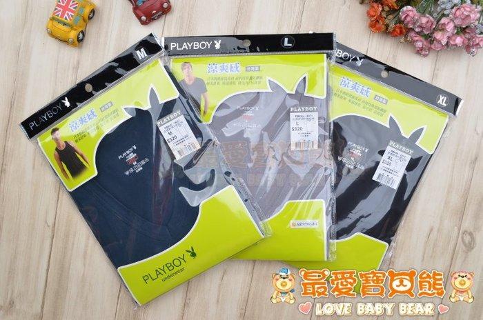 ✪最愛寶貝熊✪PLAYBOY㊣台灣製圓領日本素材木代爾/專櫃吸濕速乾涼感衣透氣超薄LOGOT恤上衣可內穿外搭家居服內著❤