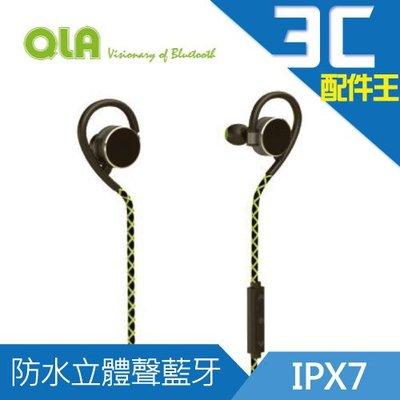 QLA BR959S 防水立體聲藍牙耳機 藍芽耳機 藍牙4.0 A2DP IPX7防水 一對二 公司貨