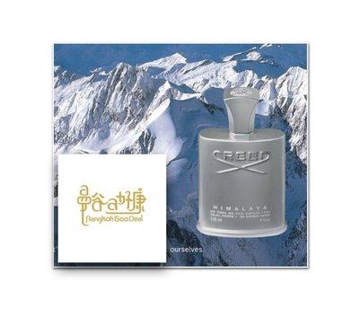 【曼谷A好康】CREED克蕾德 喜馬拉雅 100ml Himalaya EDP