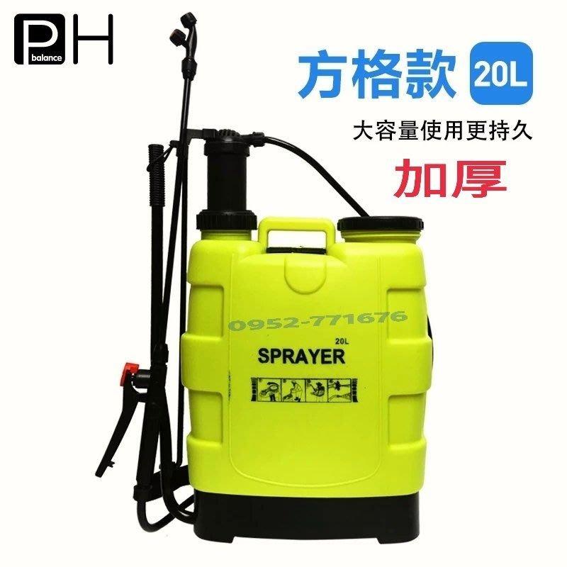 手壓噴霧器 手動噴霧器 消毒 農用園藝 沖洗 澆水 噴灑器 16公升