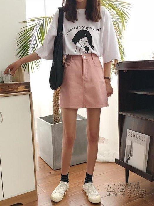 鬆緊腰a字牛仔短裙女夏季韓版學生百搭高腰顯瘦包臀裙純色半身裙