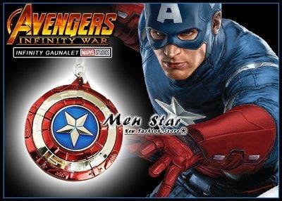 ~Men Star~免 復仇者聯盟 3 無限之戰 美國隊長 星星盾牌 金屬吊飾 鑰匙圈 MARVEL 小孩玩具 孩童