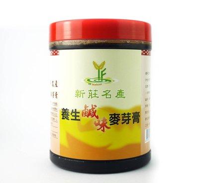 阿邦小舖 羿方 鹹味麥芽膏(大)1200g