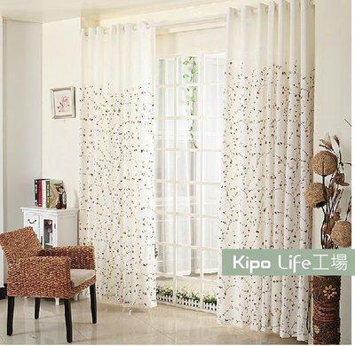 KIPO-訂製田園奢華窗簾布料棉麻亞麻...