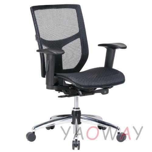 【耀偉】11L-12TDGA 網製椅 (人體工學椅/辦公椅/電腦椅/主管椅)