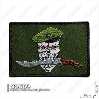 【ARMYGO】綠扁帽部隊章