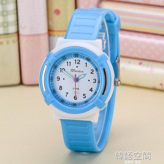 兒童手錶男孩女孩防水可愛學生電子錶男童女童石英錶夜光韓版小孩