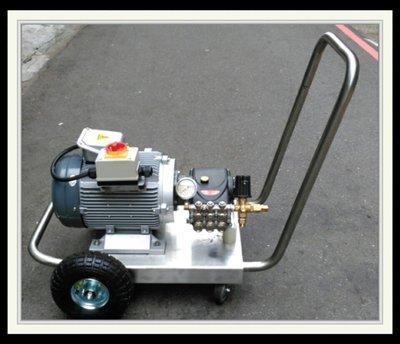 **任師傅** 15HP 300 BAR 電動馬達高壓清洗機.回收KARCHER清洗機舊換新