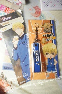 【R的雜貨舖】黑子的籃球 黃瀨 手機吊飾