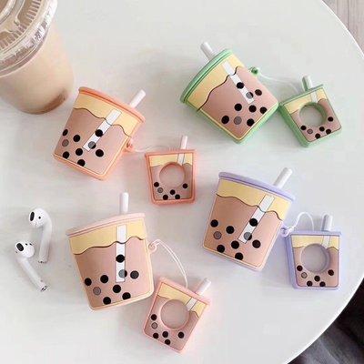 『四號出口』 現貨 【 AirPods 立體 造型 矽膠 保護套 】 創意 珍珠奶茶 珍奶 保護殼 附指環扣 蘋果 藍牙
