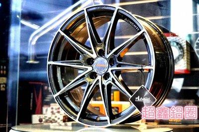 超鑫鋁圈 Advanti MAT19 17吋旋壓鋁圈 亮鐵灰+車面 5孔114.3 5孔100 5孔112 5孔108
