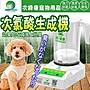 【🐱🐶培菓寵物48H出貨🐰🐹】 次綠康》次氯...