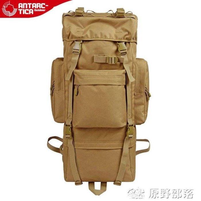 戰術背包  65L升軍迷迷彩防水大型登山包遠途雙肩旅行背包背囊 原野部落