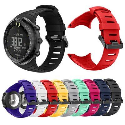 丁丁 頌拓 Suunto Core 核心系列 個性條紋繽紛炫彩智能手錶矽膠錶帶 優質環保材質 佩戴柔軟舒適 替換腕帶