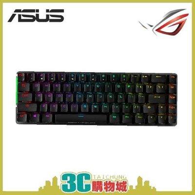 【原廠公司貨】華碩 ASUS ROG Falchion 華碩 68 鍵 互動式觸控板 無線