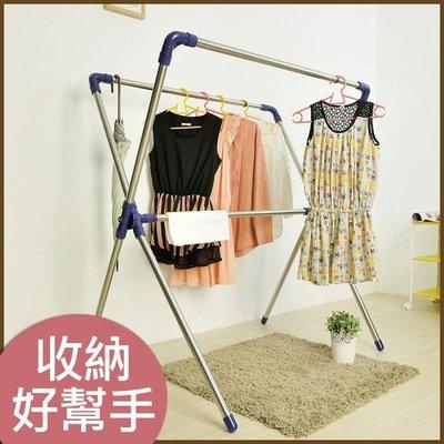 浴室/臥室【居家大師】HGF23 X型不銹鋼延伸衣架/掛衣架/吊衣架/曬衣架/置物架/收納架