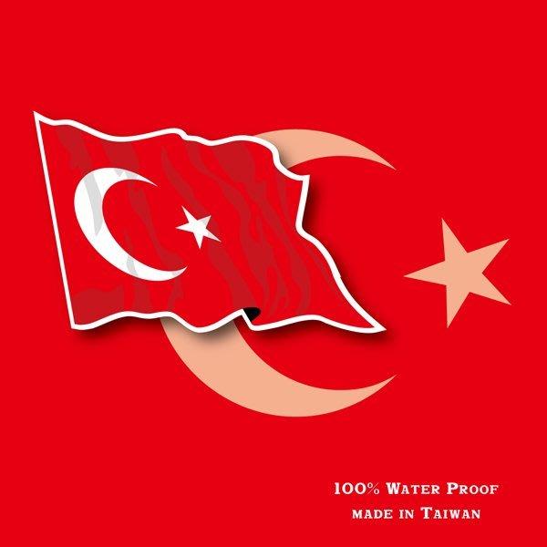 【衝浪小胖】土耳其國旗飄揚登機箱貼紙/抗UV防水/Turkey/多國款可收集和客製