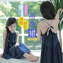 中大童 優質 女童【Q寶童裝】夏款 MB-012 純棉碎花綁帶吊帶裙 連身裙 洋裝