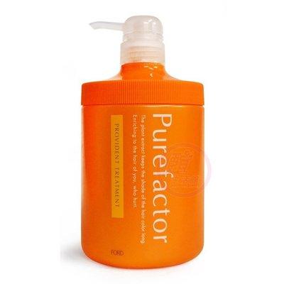 便宜生活館【瞬間護髮】FORD FPT (新) 橘水鮮保濕護髮素750g 燙染受損髮專用 全新公司貨 (可超取)