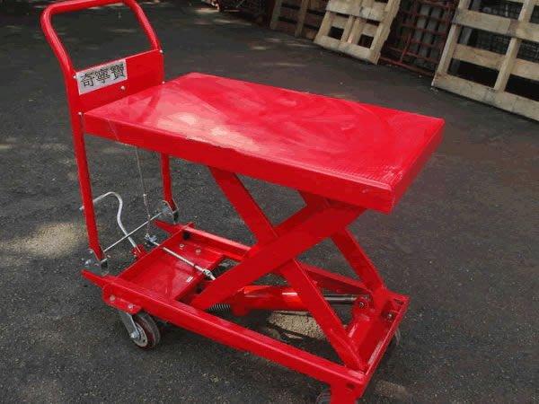 [奇寧寶生活館]800005-50《KLINPO》腳踏式 油壓 昇降 台車 500KG / 升降 拖板車 搬運車 推車