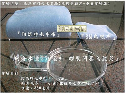 【班尼斯名床】~【6x6.2呎x5cm吸濕排汗3M床墊套,加購價750元】,買床墊同時加購布套一起寄送,布套才享免運