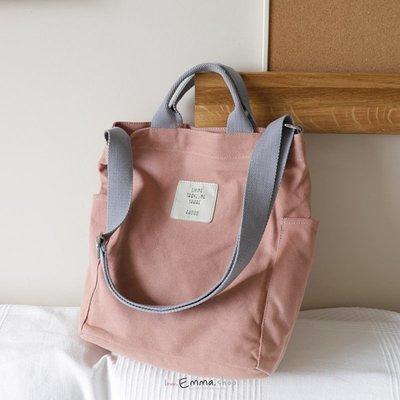 🎀EmmaShop艾購物-簡約大容量帆布撞色托特包/手提包/兩用包