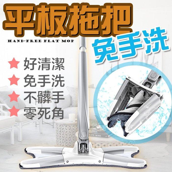 【現貨-免運費!台灣寄出 實拍+用給你看】免手洗平板拖把 除塵吸水乾濕兩用 站立式功能 方便收納清洗 居家清潔的好幫手