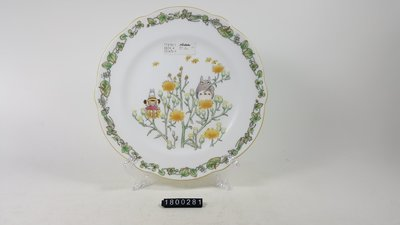 Noritake-龍貓 瓷盤 - 1800281