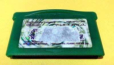 幸運小兔 GBA遊戲 GBA 神奇寶貝 葉綠 寶可夢 綠版 任天堂 NDS、NDSL、GameBoy GBA 適用 E1