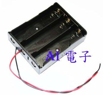 【AI電子】*18650電池盒3節 並聯3.7V 帶線鋰電池盒 18650充電盒3節並聯3.7v