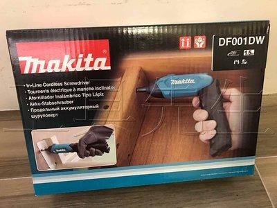 含稅價/DF001DW【工具先生】牧田 makita 鋰電 3.6V 充電式 電鑽。起子機 搭原廠 81件組 起子頭配件