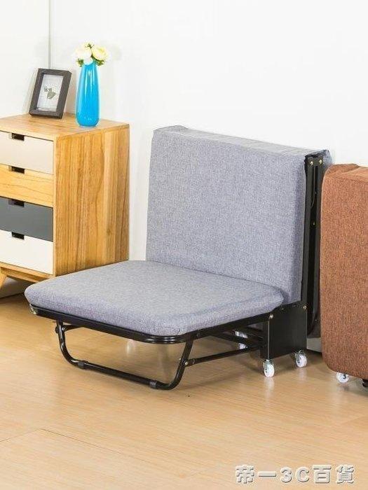 BELOCO BX三折麻布折疊床單人簡易海綿木板加寬家用BE655