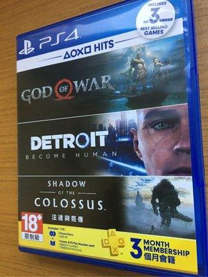 PS4 戰神4 變人 底特律 合輯 戰神IV god of war 4 歐米茄 中文版 中文 中英文合版 become human 無汪達與巨像及plus