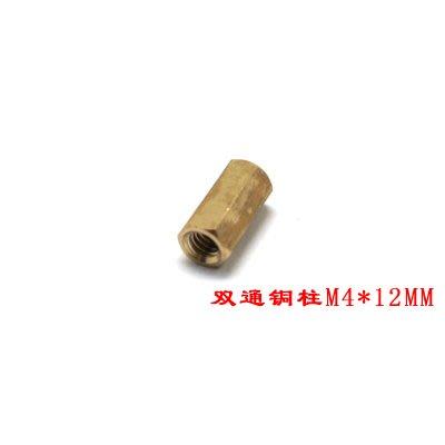 雙通銅柱M4 平頭空心銅柱 六角銅螺柱 主板銅柱 隔離柱M4*12(15個一拍)w142 059 [9003236]