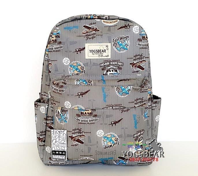 【YOGSBEAR】1111特價 台灣製造 C 大容量 防水 後背包 休閒包 背包 書包 電腦包 媽媽包(YG10)