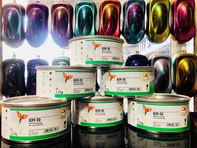 【振通油漆公司】Glasurit 西德原裝 鸚哥 英哥 鍍鋅補土 德制車款專用 (1.5kg組)另售金油二度底變色龍杜雅