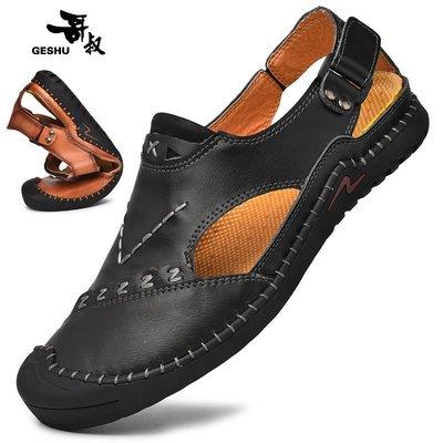 【時尚先生男裝】男士涼鞋2020新款包頭涼鞋男潮流真皮沙灘鞋戶外防滑透氣休閑鞋男GS0381