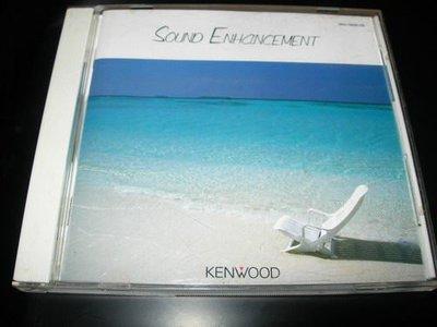 OK  KENWOOD-sound enhancement  日本東芝 1 TO 1   1993  大自然聲音