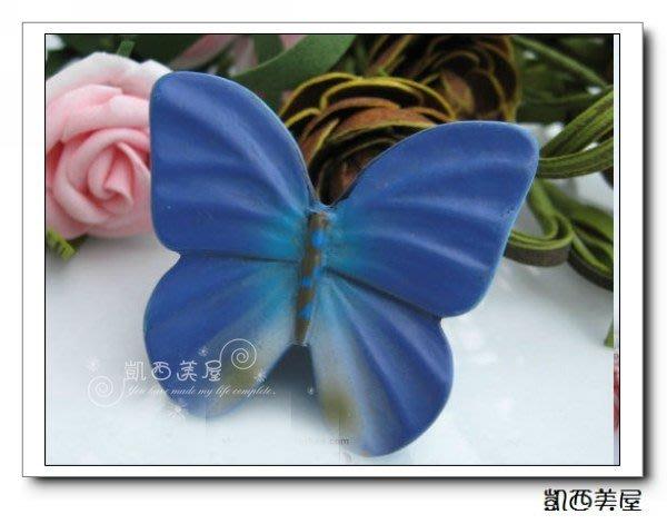 凱西美屋 浪漫甜美藍蝴蝶手把 田園把手 蝴蝶拉手