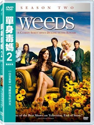 [DVD] - 單身毒媽2 Weeds (2DVD) ( 得利正版 )