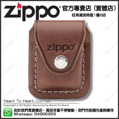ZIPPO 原廠套 #LPCB 啡色 鐵扣 Brown Lighter Pouch - Clip - (下標前請先查詢存貨)